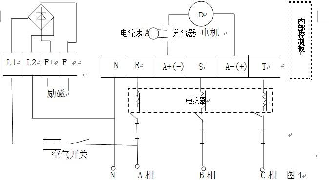 ne555调速器电路图