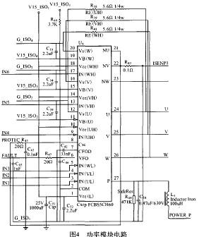 mc56f8013无刷直流电机调速控制器--传动