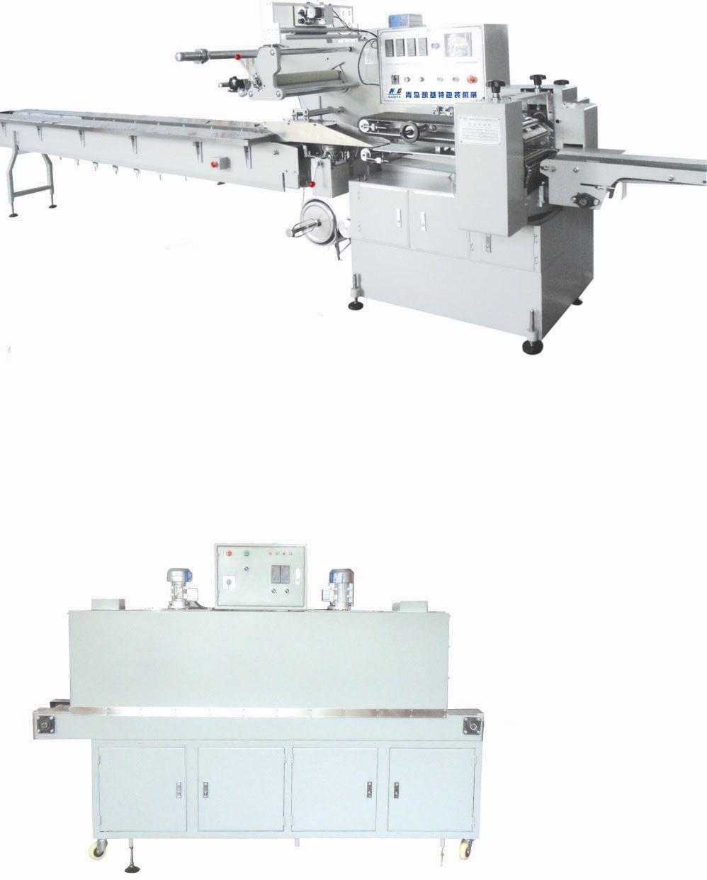 青岛凯基特包装机械有限公司----欢迎您!