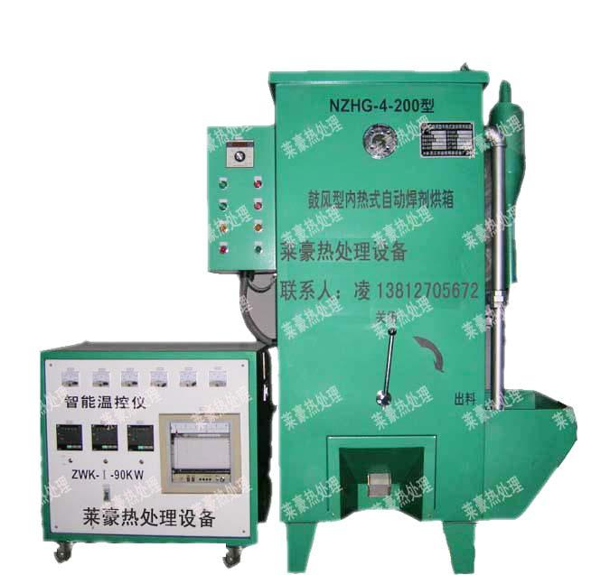 供应NZHG-4-200KG鼓风型内热式自动焊剂烘箱