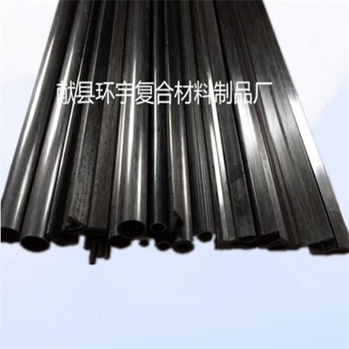 供应碳纤维制品 CFRP 碳纤维加工