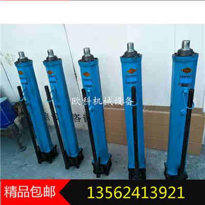 供应矿用YQ100型液压推溜器 6A移溜器