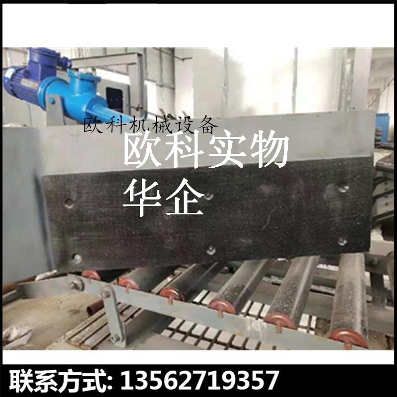 供应电厂输煤犁式卸料器电动可变槽角犁式卸料器