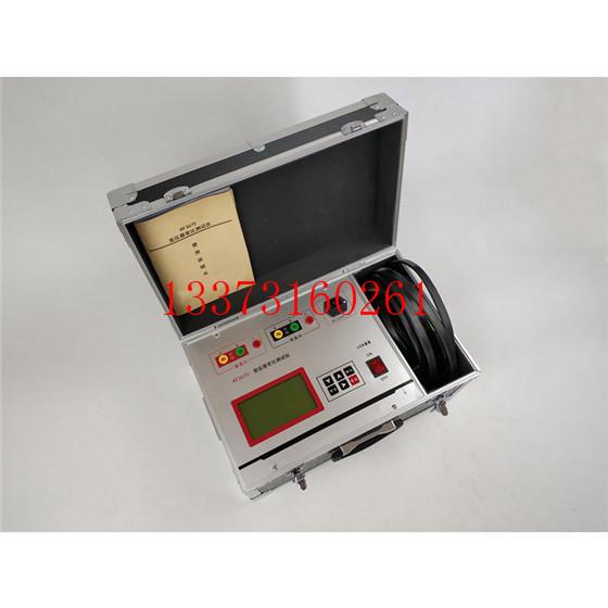 供应承试一级二级三级办资质变压器变比测试仪数字式0.5级