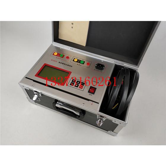 供应承装修试电力设施许可证变压器变比测试仪数字式0.5级