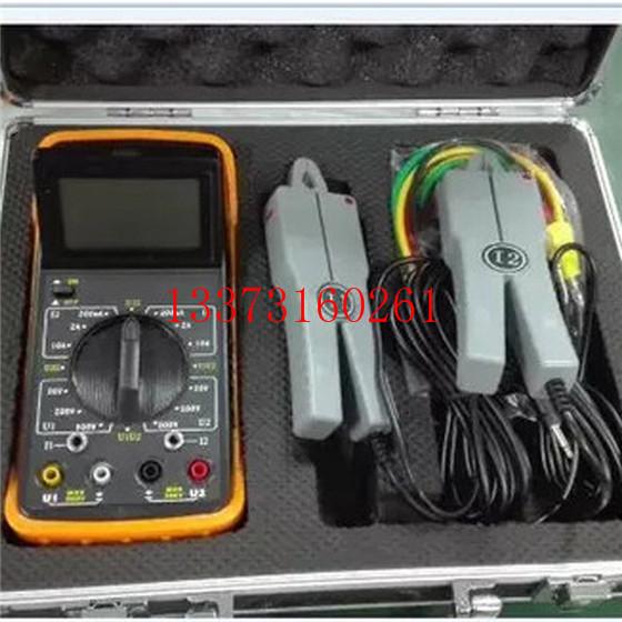 供应承装修试办资质单所需数字式双钳相位伏安表1mA~5A电力承装修试