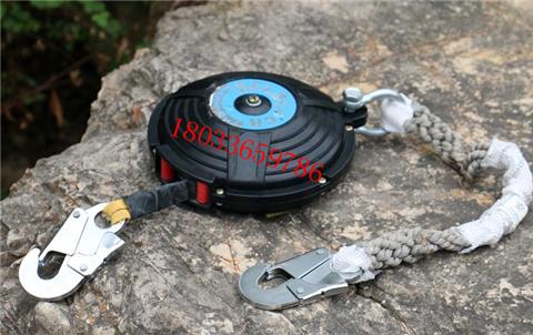 供应织带式速差器高空止坠器便携带式防坠器2/5/7/10/20米链接款