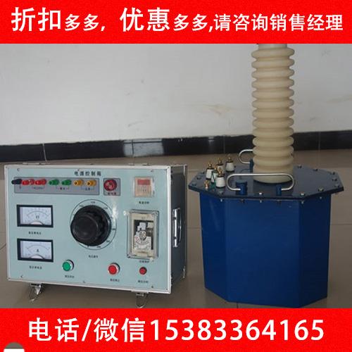 供应电力资质升级施工机具承试三级工频耐压试验装置 AC:5kVA/50kV