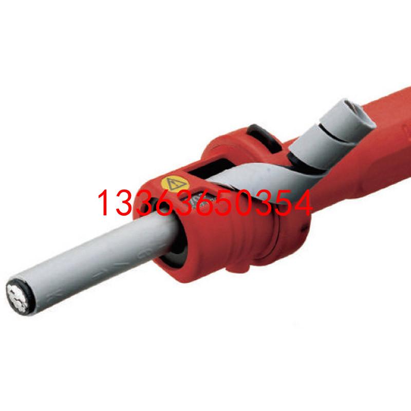 供应绝缘电缆剥皮器FSI150套装1717 0进口INTERCABLE电缆钳拔皮器