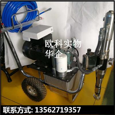 供应腻子防水涂料喷涂机高压注浆机水泥浆油漆喷