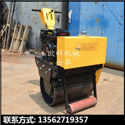 供应手扶式重单轮压路机双钢轮中型压实机