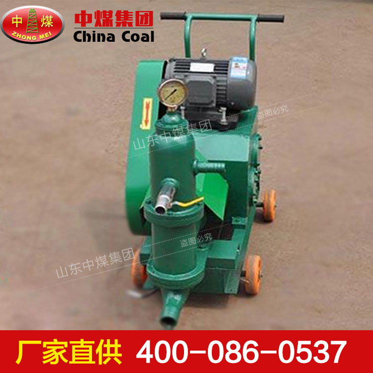 供应ZMB-6型双液注浆泵,双液注浆泵,注浆泵