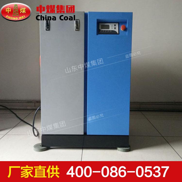 供应无油涡旋式空压机生产厂家,无油涡旋式空压机工作原理